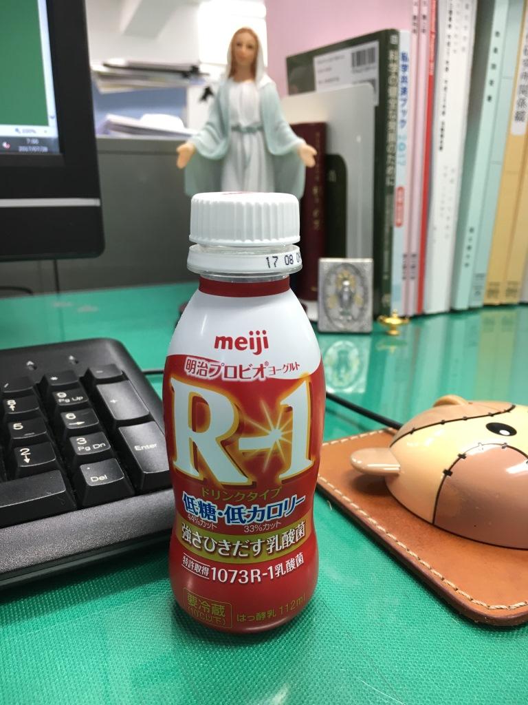 効果 R1